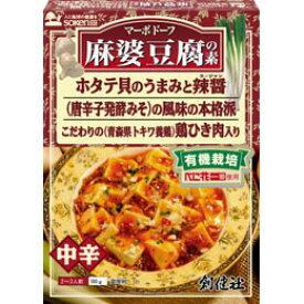 麻婆豆腐の素(レトルト) 180g【創健社】【05P03Dec16】