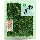国内産乾燥ねぎ 10g・パッケージ変更【吉良食品】【05P03Dec16】