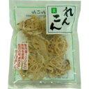 【吉良食品】 国内産乾燥れんこん 25g【05P03Dec16】