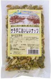 NFサラダにおいしいナッツ 70g×4個セット【メール便対応】【同梱不可】【ネオファーム】【05P03Dec16】