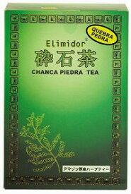 【オーサワジャパン】 砕石茶 (5g×20)×2個セット【05P03Dec16】