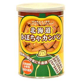 【創建社】 北海道 かぼちゃカンパン (缶入り) 110g【05P03Dec16】