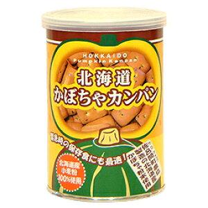 【北海道製菓】 北海道 かぼちゃカンパン (缶入り) 110g×6個セット【沖縄・別送料】【05P03Dec16】