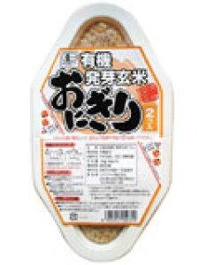 有機発芽玄米おにぎり・プレーン(90g×2ヶ)【コジマフーズ】【05P03Dec16】