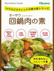 回鍋肉の素 100g(ホイコーロー)【マクロビオティック・オーサワジャパン】【05P03Dec16】