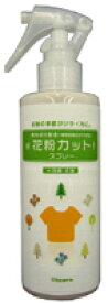 【オーサワジャパン】 花粉カットスプレー 200ml【05P03Dec16】