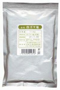ゴマ塩 白 110g×10個セット【沖縄・別送料】【日本正食品研究所】【05P03Dec16】