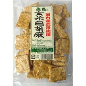 玄米白胡麻せんべい 100g【恒食】【05P03Dec16】