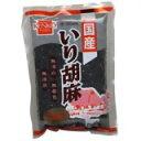 【健康フーズ】 国産いり胡麻(黒) 60g【05P03Dec16】