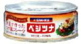 ベジツナ 90g×10個セット【三育フーズ】【05P03Dec16】
