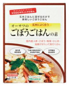 オーサワの玄米によく合う ごぼうごはんの素 120g【マクロビオティック・オーサワジャパン】【05P03Dec16】