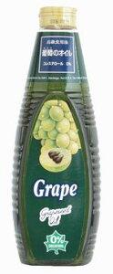無添加 グレープシードオイル(500ml)460g【ぶどうの種油/ブドウの種油/葡萄の種油】【アサヤ食品 株式会社】【05P03Dec16】