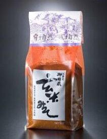 御用蔵玄米味噌 1kg【ヤマキ醸造】【05P03Dec16】
