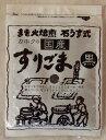 カホクの国産すりごま(黒)35g【鹿北製油】【05P03Dec16】