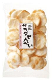 【オーサワジャパン】 藻塩サラダせんべい 88g(季節限定品)【05P03Dec16】