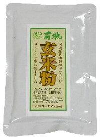 国産有機玄米粉 200g【コジマフーズ】【05P03Dec16】
