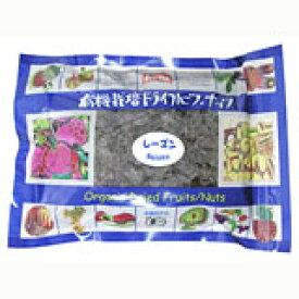 有機栽培ドライフルーツ レーズン(トンプソンレーズン) 350g【メール便OK/2個まで】【ノヴァ】【05P03Dec16】