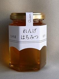 九州産れんげはちみつ 190g×2個セット【沖縄・別送料】【クインビーガーデン】【05P03Dec16】