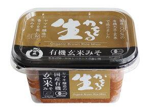 生かをる 国産有機玄米味噌 300g×4個セット【沖縄・別送料】【ヤマキ醸造】