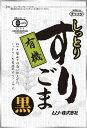 【ムソー】有機しっとりすりごま(黒) 80g【05P03Dec16】