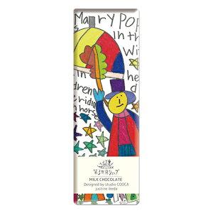 【プレスオールターナティブ】第3世界ショップ アーティザンチョコレート ミルク「メリー」 40g×8個セット【沖縄・別送料】【05P03Dec16】