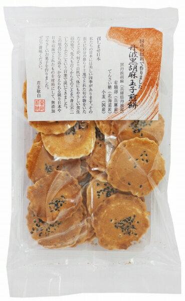 召しませ日本・丹波黒胡麻玉子煎餅 80g【アリモト】【05P03Dec16】