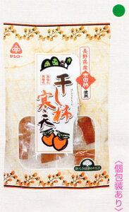 干し柿寒天 110g(個包装紙込)【サンコー】【05P03Dec16】