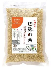 【陰陽ライフ】 有機玄米 塩麹の素 220g×4個セット【沖縄・別送料】【05P03Dec16】