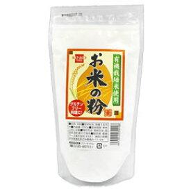 【健康フーズ】お米の粉 250g【05P03Dec16】