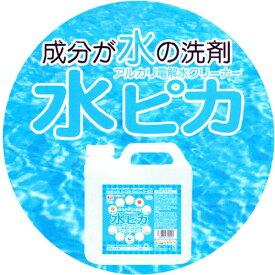 アルカリ電解水クリーナー 水ピカ2L【05P03Dec16】
