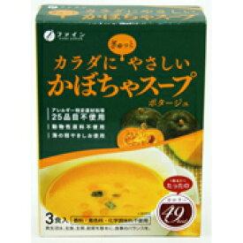 カラダにやさしいかぼちゃスープポタージュ〔14g×3〕【株式会社ファイン】【05P03Dec16】