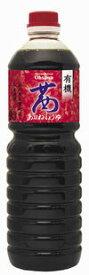 有機茜醤油ペットボトル 1L×4個セット(数量限定品)【沖縄・別送料】【マクロビオティック・オーサワジャパン】【05P03Dec16】
