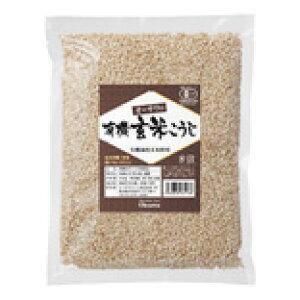 【オーサワジャパン】オーサワの有機乾燥玄米こうじ 500g×2個セット【沖縄・別送料】【05P03Dec16】