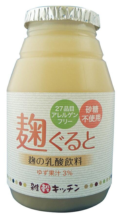 麹ぐると(ゆず)・米発酵飲料150g【株式会社グッチートレーディング】【05P03Dec16】