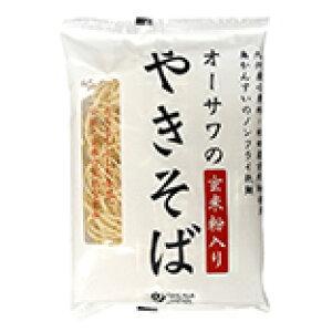 【オーサワジャパン 】オーサワのやきそば(玄米粉入り)乾麺 160g×6個セット【沖縄・別送料】