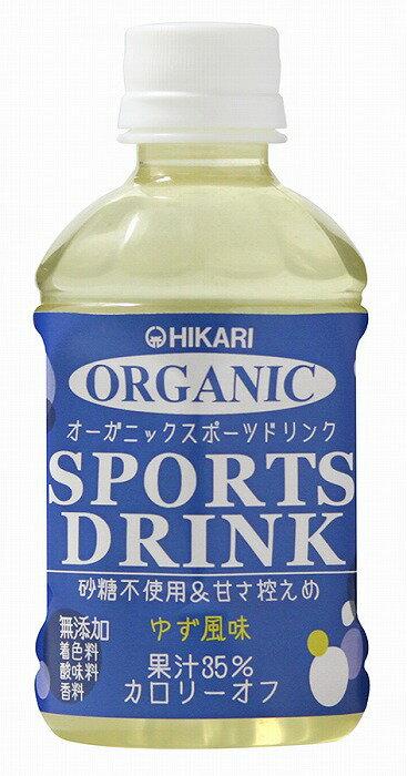 【ヒカリ】 オーガニックスポーツドリンク(ゆず風味)ペットボトル 280ml×6本セット【05P03Dec16】