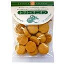 【茎工房】 ナチュラルクッキー トマト・オニオン 100g【05P03Dec16】