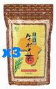 【オーサワジャパン】 有機栽培ルイボス茶( 3.5g×50P)×3個セット【05P03Dec16】