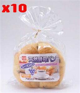 天然酵母パン レーズン(1個入り)×10個セット【10個買うと1個おまけ付・計11個】【沖縄・別送料】【健康フーズ】【05P03Dec16】