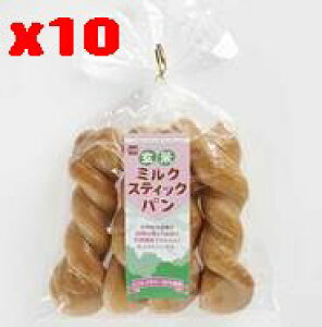 玄米ミルクスティックパン(4本入り)×10個セット【10個買うと1個おまけ付・計11個】【沖縄・別送料】【健康フーズ】【05P03Dec16】