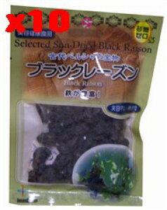 無農薬栽培 ブラックレーズン(干しぶどう) 50g×10個セット【バイオシード】【05P03Dec16】