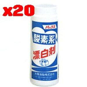 パックス酸素系漂白剤(ボトル) /430g×20個セット【太陽油脂】【05P03Dec16】