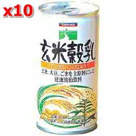 玄米穀乳 190g 10本セット【沖縄・別送料】【三育フーズ】【05P03Dec16】