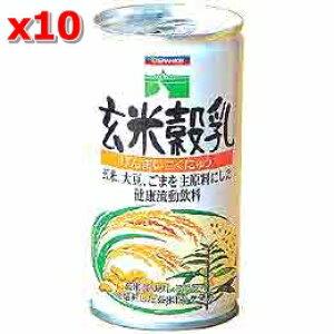 玄米穀乳 190g 10本セット【三育フーズ】【05P03Dec16】