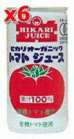 オーガニックトマトジュース(有塩) 190g ×6本セット【光食品株式会社】【05P03Dec16】