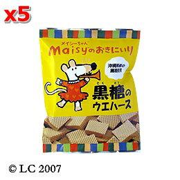 【創健社】 メイシーちゃん(TM)のおきにいり 黒糖のウエハース 15個×5pセット【05P03Dec16】