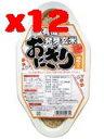 有機発芽玄米おにぎり・プレーン(90g×2ヶ)×12個セット【沖縄・別送料】【コジマフーズ】【05P03Dec16】