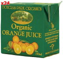 【むそう商事】 OGオレンジジュース 250ml×24本セット【まとめ買い割引価格】【05P03Dec16】