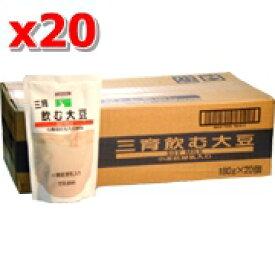 【三育フーズ】 飲む大豆 スタンドパック 180g×20pセット【沖縄・別送料】【05P03Dec16】