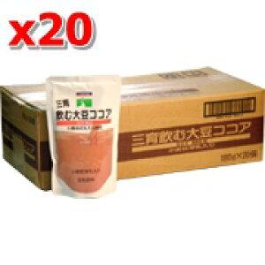 【三育フーズ】 飲む大豆ココア スタンドパック 180g×20pセット【05P03Dec16】